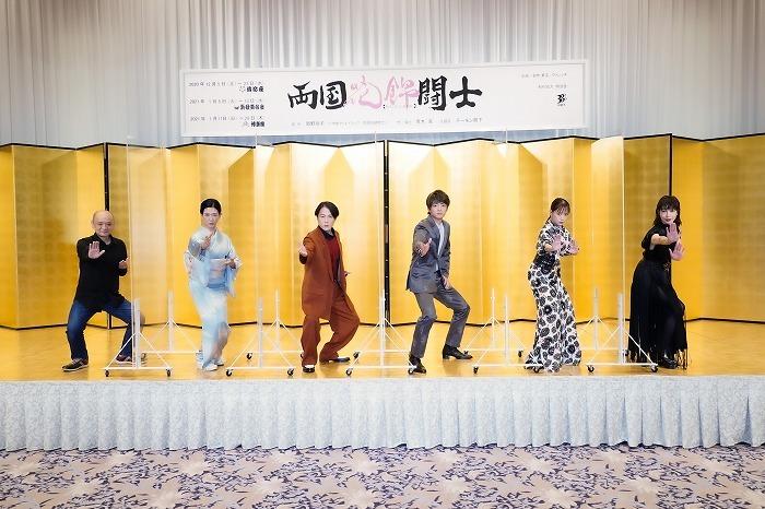 (左から)青木豪、紺野美沙子、大鶴佐助、伊藤健太郎、大原櫻子、りょう 撮影:田中亜紀