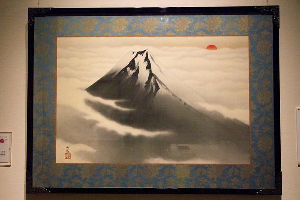 横山 大観 《富士山》山種美術館