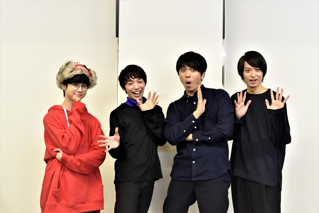 (左から)ゆうたろう、大原海輝、山崎彬、高本学