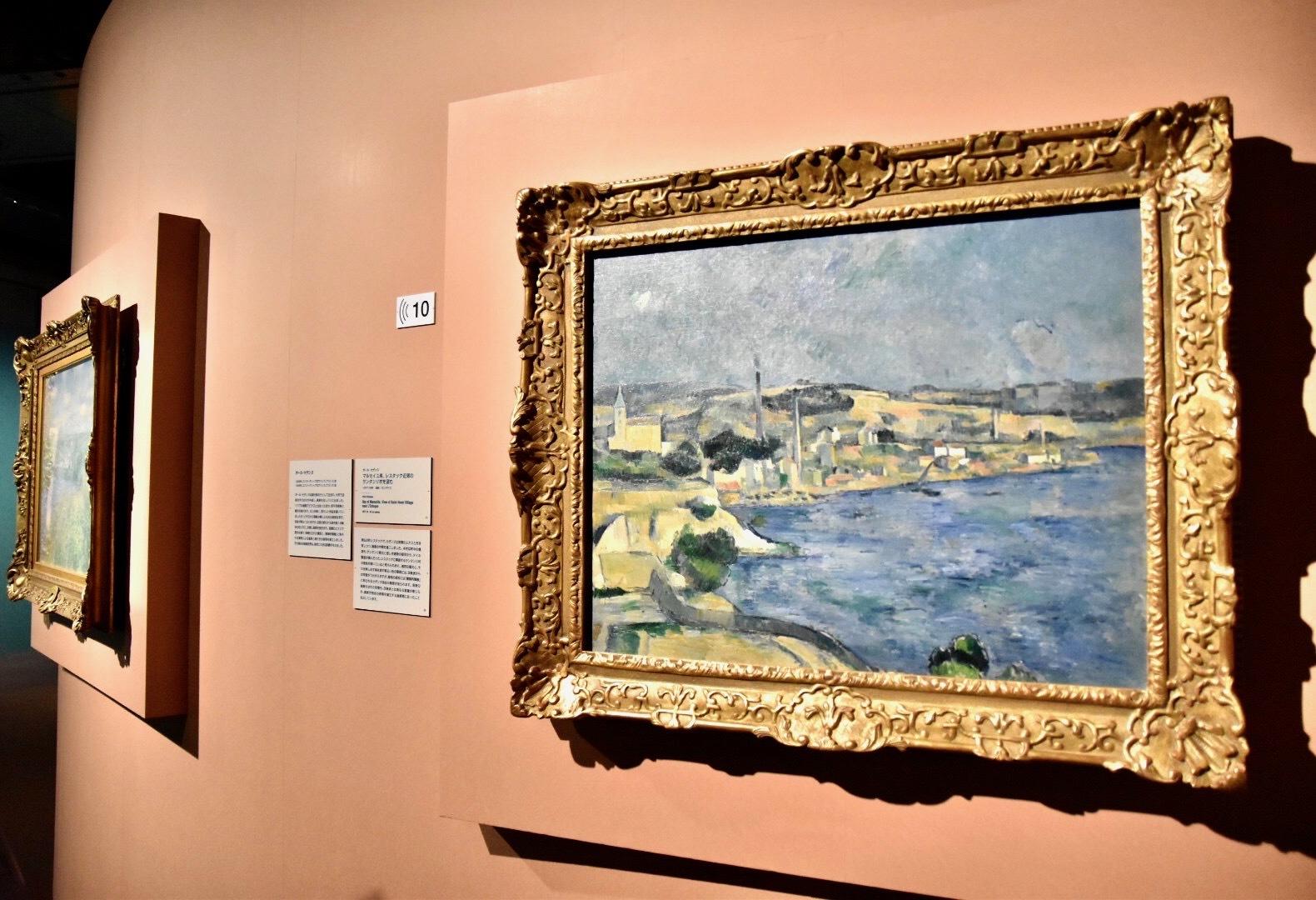 ポール・セザンヌ 《マルセイユ湾、レスタック近郊のサンタンリ村を望む》 1877-79年 吉野石膏コレクション