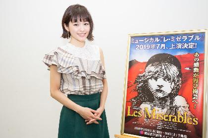 昆夏美が語るミュージカル『レ・ミゼラブル』ーー「木の役でもいいから出たかった」4度目のエポニーヌ役を演じる