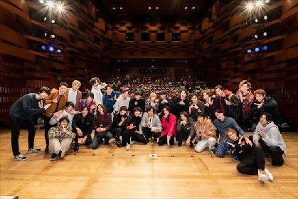 男劇団 青山表参道X、クリスマスイブに2周年記念ファンイベントを開催 プログラムはメンバー全員で企画・構成