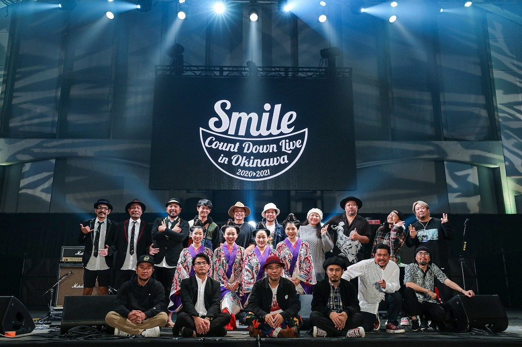 『Smile Count Down Live in Okinawa 2020-2021』より