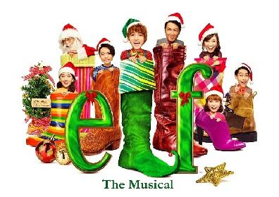 岩﨑大昇(美 少年/ジャニーズJr.)初主演 ミュージカル『ELF The Musical』の上演が決定