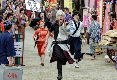 実写映画『銀魂2』に原作者・空知英秋氏が激励?の言葉「俺達二人合わせてGinKi Kids」「光一も寿司握りながら笑ってました」