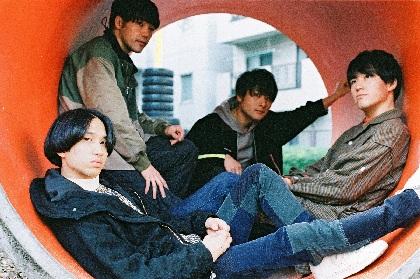 マカロニえんぴつが新ミニアルバムのリリースと初のワンマンツアー開催を発表