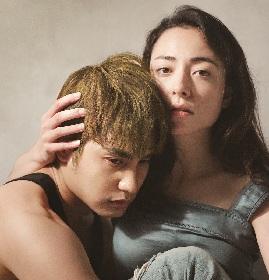 中村蒼と美波が語る小説とも映画とも違う魅力に満ちた ふたり芝居『悪人』