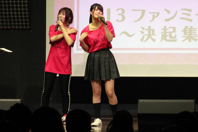 テーマソングを歌う際に、選手たちが自分たちでリメイクした衣装で登場