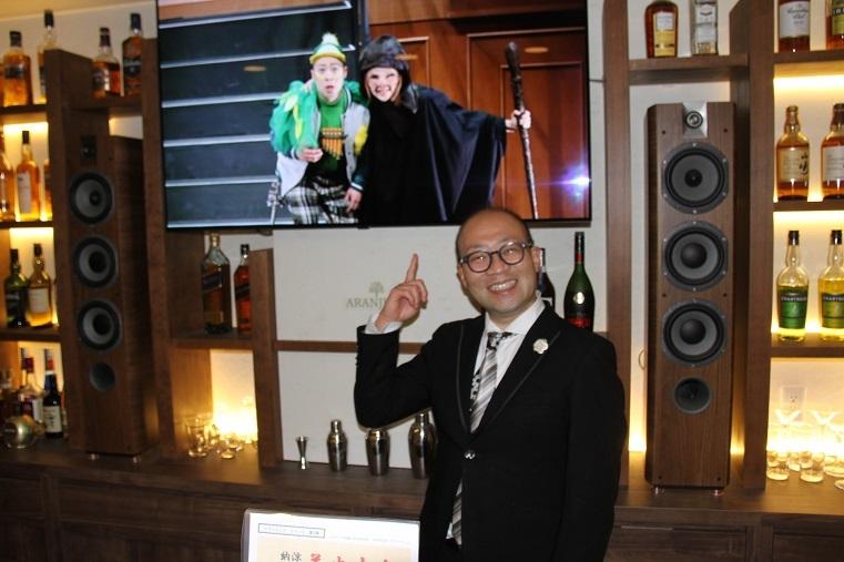これからも晴雅彦をよろしくお願い致します    (C)H.isojima    協力:クラシック音楽CAFE &BAR ARANJUEZ(アランフェス)