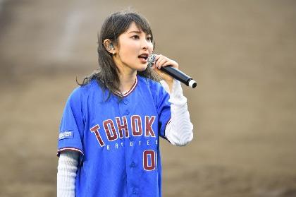 家入レオ、ドラマ『緊急取調室』主題歌を平成最後のステージで披露 仙台イーグルスフェスティバルに登場