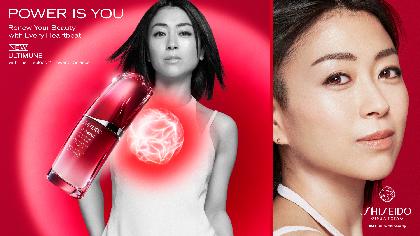 宇多田ヒカル、新曲「Find Love」がbrandSHISEIDO 新グローバルキャンペーンソングに決定