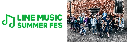 LINE MUSIC主催『LINE MUSIC SUMMER FES』第二弾出演発表でTHE RAMPAGE from EXILE TRIBE
