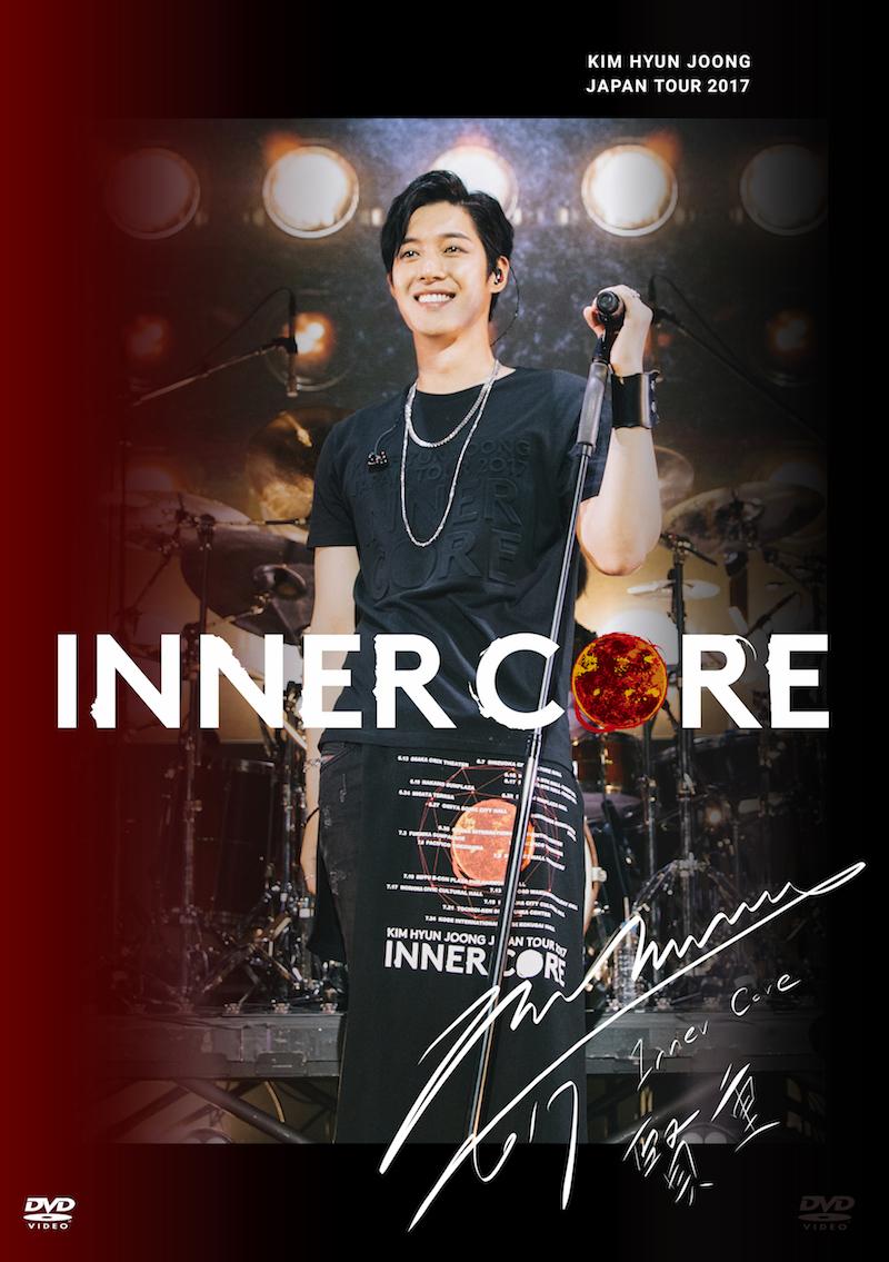 """キム・ヒョンジュン『KIM HYUN JOONG JAPAN TOUR 2017 """"INNER CORE""""』DVD通常盤"""