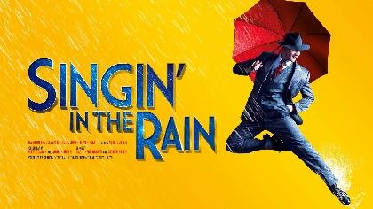 アダム・クーパーのコメント到着 ミュージカル『SINGIN' IN THE RAIN ~雨に唄えば~』公演日程が決定