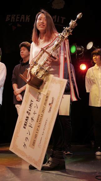 2016年度 BREAK OF LIMIT グランドチャンピオン大会優勝 PHONOLITE 撮影=シモムラリュウイチ