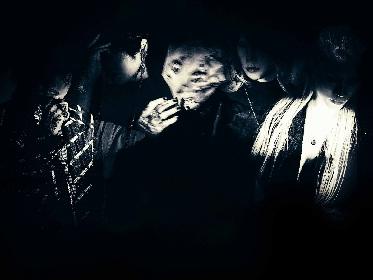 DIR EN GREY、ぴあアリーナMM 2DAYS公演中止&初のデジタルシングル「落ちた事のある空」詳細発表