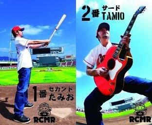 [入場特典] 写真家・三浦憲治氏が撮影した 「奥田民生・野球カード」(全10種)