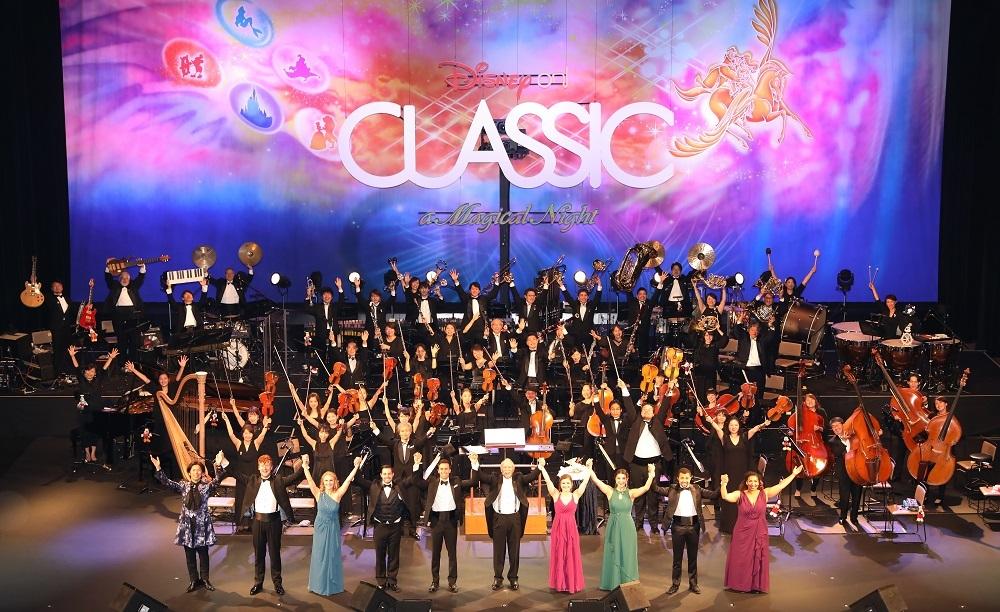 Presentation licensed by Disney Concerts. (c) Disney