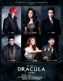 [韓国MUSICAL]キム・ジュンス主演『ドラキュラ』新コンセプト写真を公開