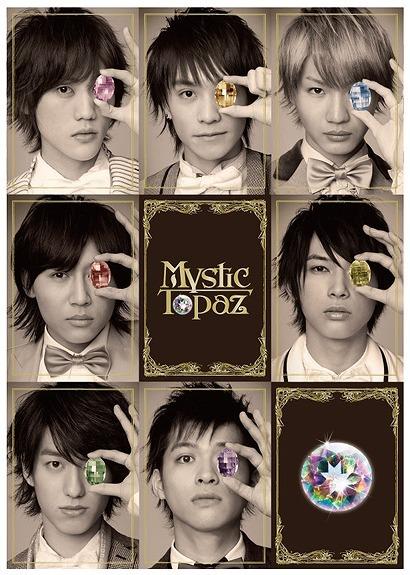 『Mystic Topaz』