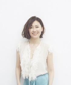 中山美穂 デビュー35周年で音楽活動を本格的に再開、約20年ぶり新曲発売&中野サンプラザ公演も決定