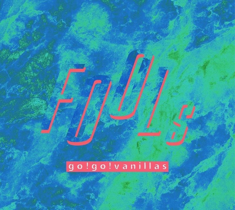 『FOOLs』