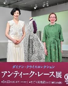 『アンティーク・レース展』に女優・安田成美が来館 「どれもすばらしい作品でため息しか出ない」 横浜・そごう美術館で開催中
