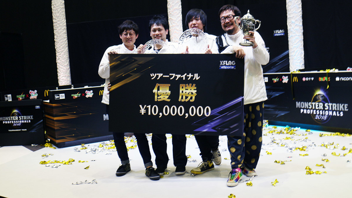 ファイナルの優勝賞金1,000万円を手にした「今池壁ドンズα」