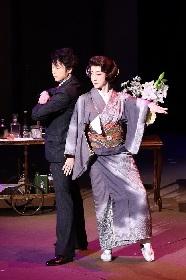 令和元年九月新派公演『黒蜥蜴 ―緑川夫人編―』『家族はつらいよ』が開幕