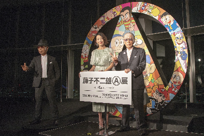 宮沢りえ、『藤子不二雄(A)展』オープニングセレモニーにゲスト登壇 「様々な年代の方が楽しめる展覧会」