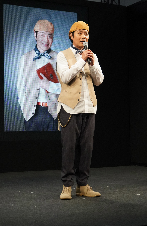 湊 ウシオ役:山崎銀之丞