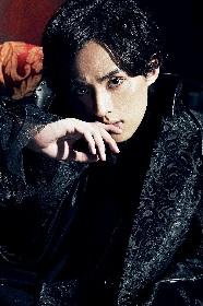 Kis-My-Ft2の藤ヶ谷太輔が稀代のプレイボーイに挑む ミュージカル『ドン・ジュアン』上演決定