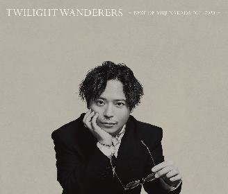中田裕二、ソロ10周年記念本『TOKYO NEON TRIPPER』発売決定、ベストアルバムのジャケット写も解禁