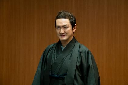 中村獅童、取材会で『吉例顔見世大歌舞伎』『義経千本桜』への意気込みを語る