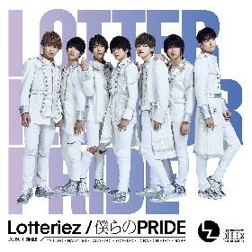 Lotteriez、メジャーデビューシングル「僕らのPRIDE」が『BREAK OUT』12月度EDテーマに決定 CDジャケットも公開に