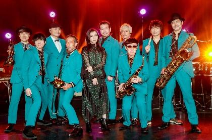 東京スカパラダイスオーケストラのセッション番組『TOKYO SKA JAM 9+ ~ライブハウス編~』が放送開始 初回ゲストはmilet