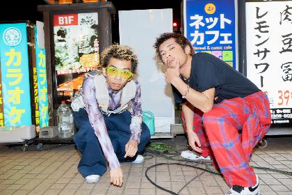 King Gnu・勢喜遊×ODD Foot Works・Pecori。井口理の実家での田植え、ライブ共演を経て、フィーリングで共鳴し合うふたりによる初対談!