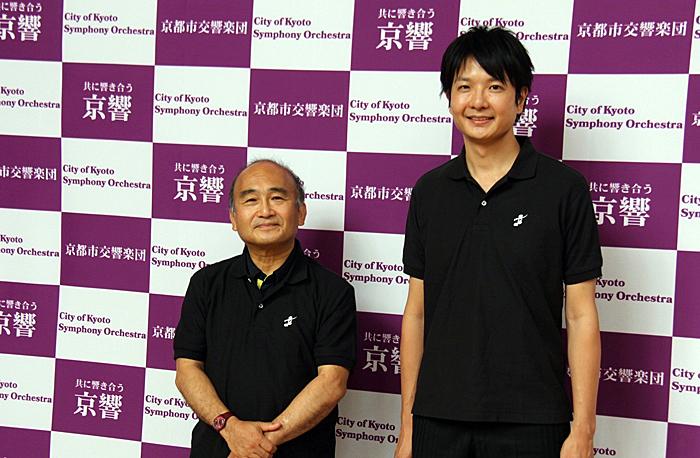 京響への温かいご声援に感謝しています! (C)H.isojima