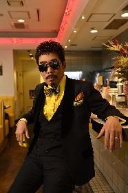 鈴木雅之が水曜ドラマ『ハケンの品格』主題歌を担当、東京ゲゲゲイ振付のダンスとコラボ
