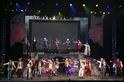 舞台『アイ★チュウ ザ・ステージ ~Apres la pluie~』が開幕 有料ライブ配信も決定