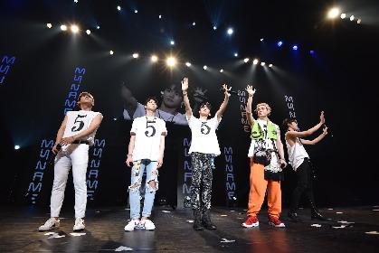 MYNAME、インスの入隊により5人でのラストステージ 日本デビュー5周年記念ライブを開催
