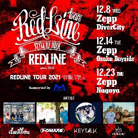 dustbox、FOMARE、KEYTALK、TOTALFATが出演 『REDLINE TOUR 2021 WINTER』開催が決定