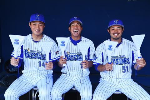 写真左から石田健大投手、桑原将志選手、宮﨑敏郎選手も大のお気に入り!? (c)YDB