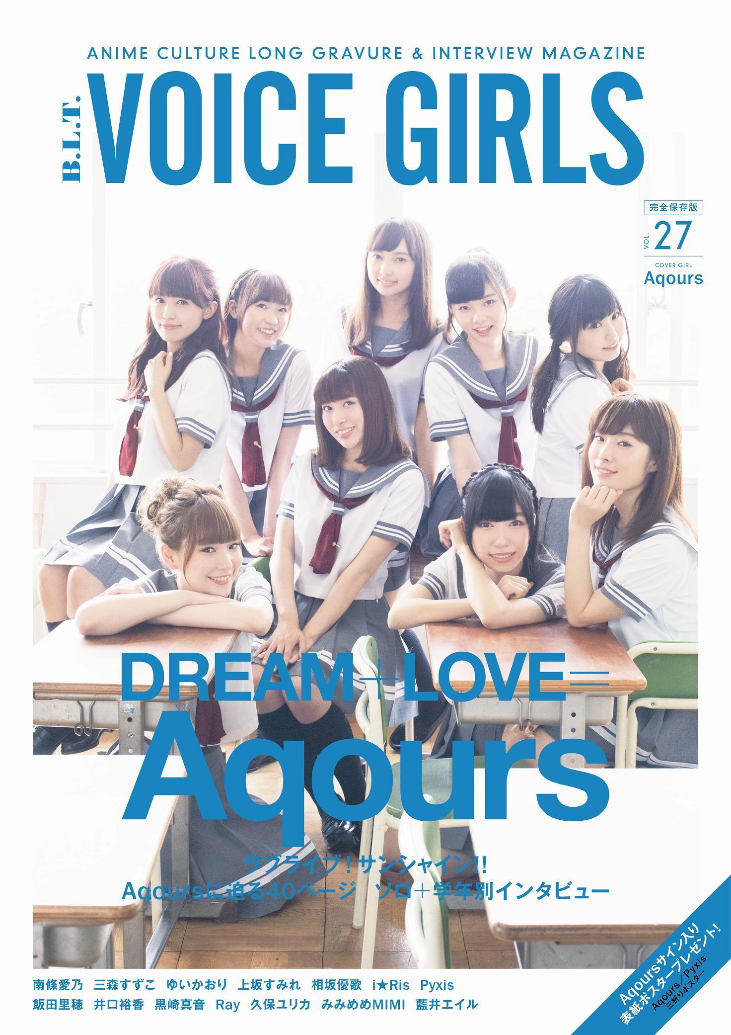 B.L.T. VOICE GIRLS Vol.27