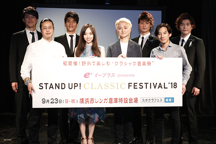455ecf6f575ed また同フェスのプレイベントとして『STAND UP! CLASSIC FESTIVAL SPECIAL WEEK ~LIVING ROOM  CLASSIC vol.1~』が2018年7月2日(月)~7月5日(木)の四夜連続、eplus ...