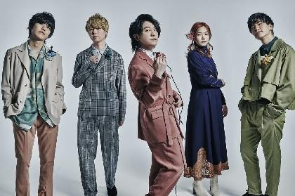 Mrs. GREEN APPLE ベスト盤のリリースを記念して亀田誠治、水野良樹、高橋みなみらからの祝福コメントを一挙公開