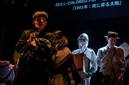 第64回岸田國士戯曲賞『福島三部作』 TPAM2021にて一挙上演&20カメでのライブ配信も