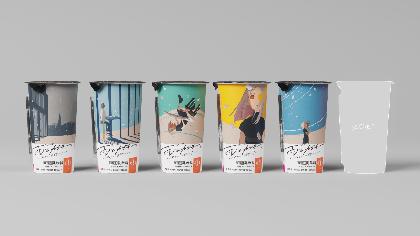 ヨルシカ、ローソンとコラボレーション 楽曲「雨とカプチーノ」をモチーフとしたオリジナル飲料が発売