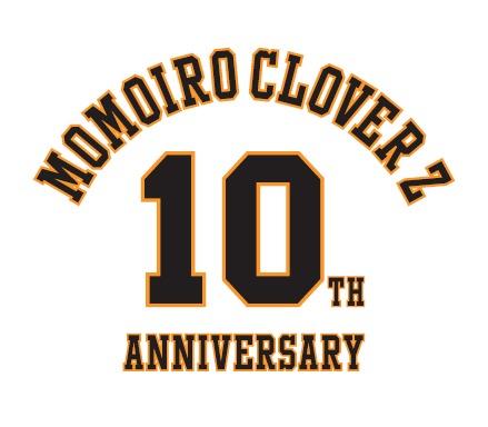 8月28日の東京ドームで、読売ジャイアンツとももいろクローバーZのコラボ―レーション企画を開催