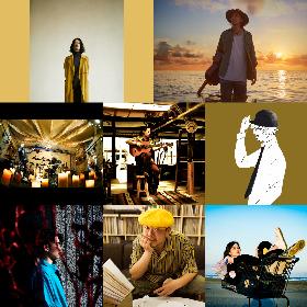 『GREENROOM』主催秋フェスに大橋トリオ、Caravan、OAUらが追加
